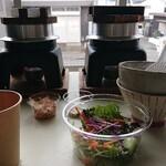 カフェオープン - 料理写真:サラダとお釜ご飯