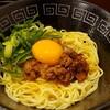 一松 - 料理写真:汁なし担々麺