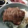 焼肉飯店末広 - 料理写真: