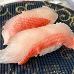 回転寿司 魚どんや