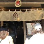 狸穴 Cafe -
