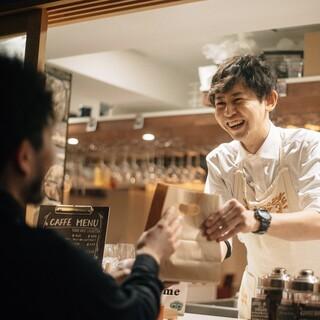 【まるでイタリアの日常】朝9時〜:コーヒー等もテイクアウト可