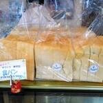 デセールカワウチ - 手作り無添加食パン、朝食用に購入
