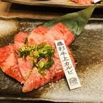 牧場直営 焼肉ふじの蔵 - 藤彩牛上カルビ