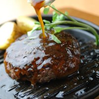 いしがまや ハンバーグ - 『いしがま』で焼き上げたプレミアムハンバーグステーキ♪