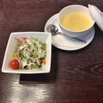 西宮家 レストラン北蔵 - 料理写真: