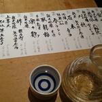 和食Dining うお座 - 雁木