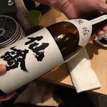 鮨・酒・肴 杉玉  - 仙禽クラシック無垢純米大吟醸¥549