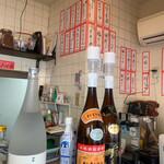 フロントキッチン - 内観写真: