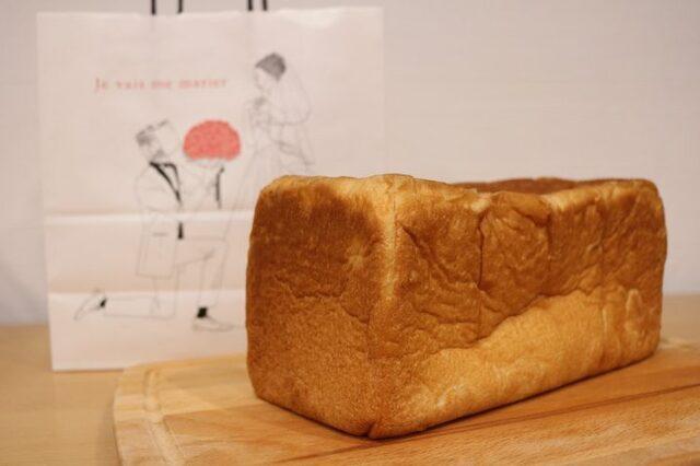 し わたし 食パン 入籍 ます