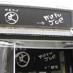〇丈 - 2012年5月3日訪問