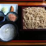 そば処 菖蒲庵 - おしぼりそば(中盛)