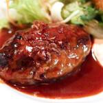 グリル&洋食 アガペ - ハンバーグ