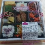 イオンスタイル - 料理写真:彩り9枡入りもち麦入りごはん弁当