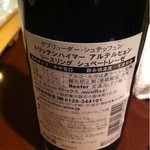 12783530 - すごーくおいしかった白のスパークリングワイン!