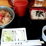 そば処 吉倉屋 - 料理写真: