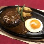 レストラン&カフェ ひぐち - ハンバーグステーキ
