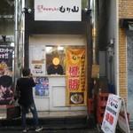 12784929 - 別府駅東口 通りの歩道に面している「もり山 別府駅前店」さん