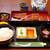 うなぎの初音 - 料理写真:「特選大長焼定食(限定)」の中サイズ。