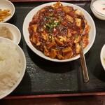 チンタンタン - 料理写真: