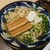 御殿山 - 料理写真:琉球古来すば 御殿山