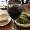 ラ・カント - ドリンク写真:グラスワイン赤 美味しかった