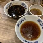 くじら食堂 - スープ比較