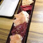 焼肉屋 かねちゃん 至粋亭 - 本日のホルモン7種食べ比べ2人前_1,700円