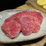 焼肉屋 かねちゃん 至粋亭 - タンカルビ_620円