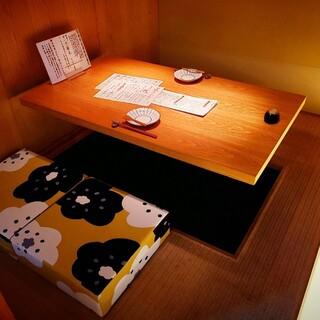 辻村久信デザインによるシンプルモダン空間。