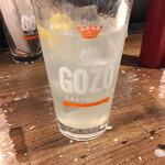gastropub GOZO -