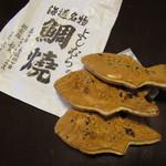 たいやき屋 - 海道名物よしむらの鯛焼(120円)