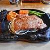 クローバーステーキハウス - 料理写真:倭牛甲種サーロインD(250g)