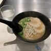 お好み焼き 鉄板焼き 徳川 - 料理写真:広島ラーメン