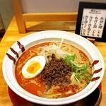 担担麺屋930 -