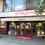 VIRON - 外観
