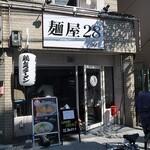 麺屋28 - 麺屋 28