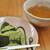 福寿園宇治茶工房 - 料理写真:ほうじ茶、お茶菓子