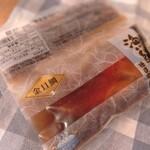 網元料理 徳造丸 - 金目鯛漁師煮