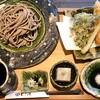 とき庵 - 料理写真:土曜限定メニューの十割太打ち蕎麦天ぷら付