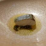 RISTORANTE&BAR EVOLTA - 鰆のコンフィ 蕗の薹コンソメスープ