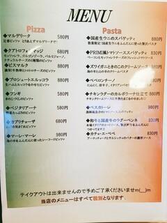 PRIMI - ピザ&パスタメニュー