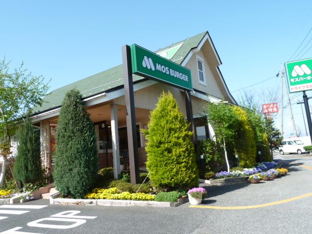モスバーガー 川中島店