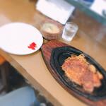 亀の家食堂 -