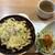 バーカロ風見鶏 - 料理写真:焼きハヤシ