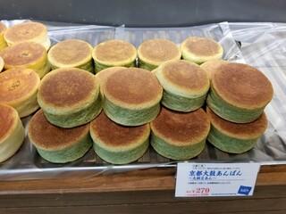志津屋 京都駅店