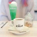 喫茶ステレオ -