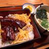角兵 - 料理写真:「鰻重」(800円)+小うどん(+200円)のセット。