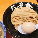 127891031 - 味玉つけ麺 950円