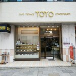 TOYO - お店入口